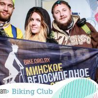 Biking Club