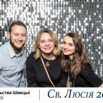 Св. Люсiя 2019