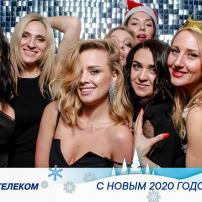 Белтелеком С Новым 2020 Годом!