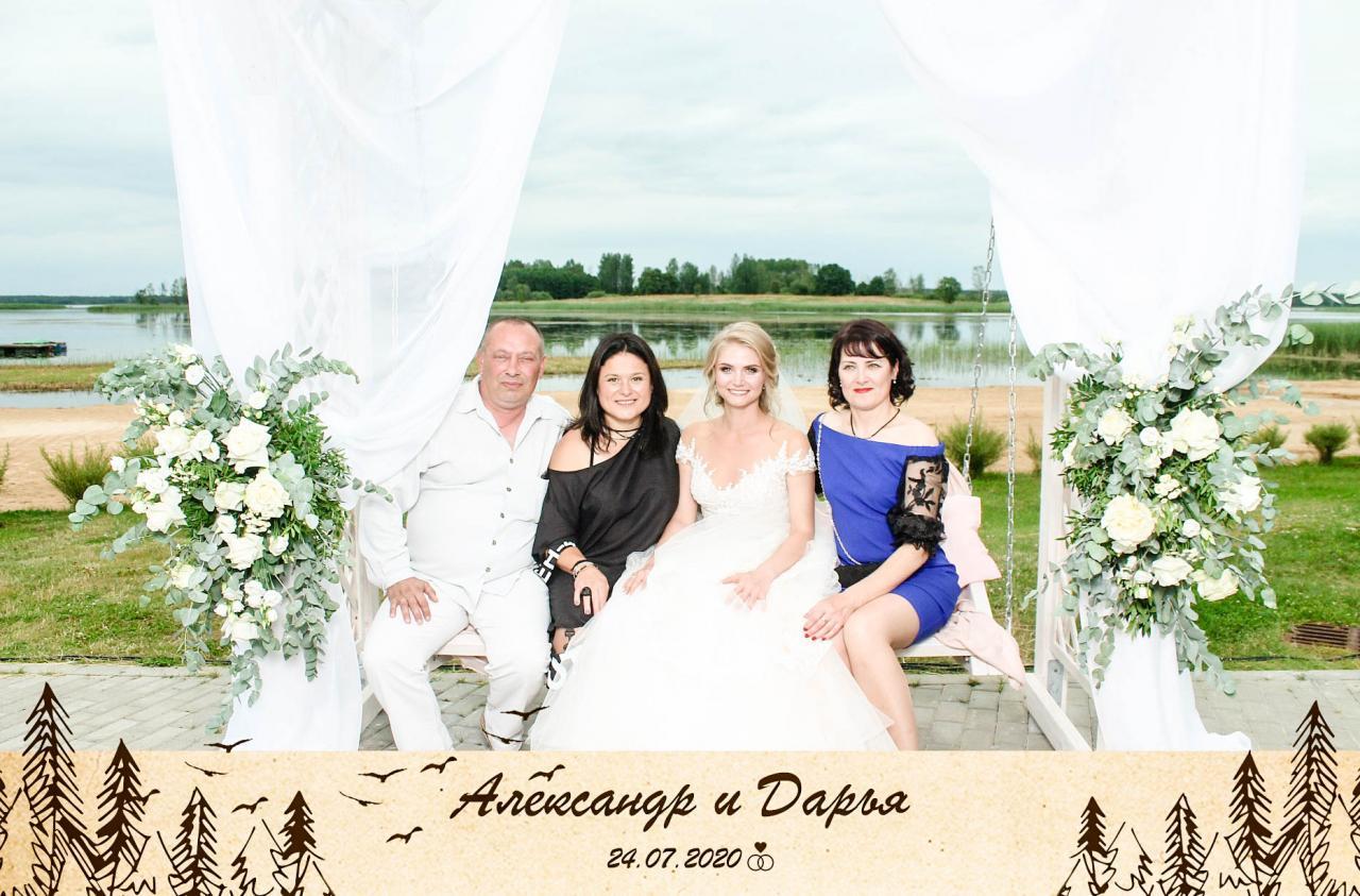 Свадьба Александра и Дарьи