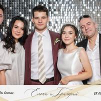 Свадьба Елены и Григория