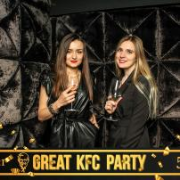 Great kfc party 5 лет