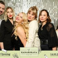 Grand Opening Kanarskaya beauty studio