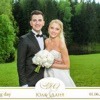Свадьба Юля & Даня