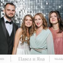 Павел & Яна Wedding Day