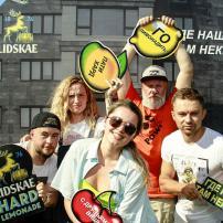 Lidskae Hard Lemonade 10-11 июля Vulitsa ezha