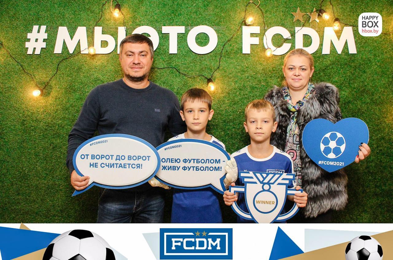 Мы это FCDM